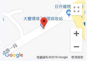 大豐豐原站
