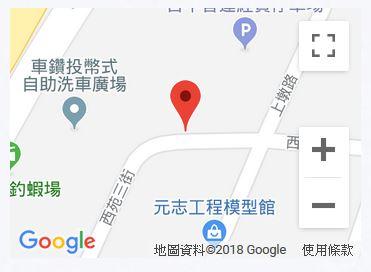 大豐逢甲站