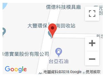大豐台南站