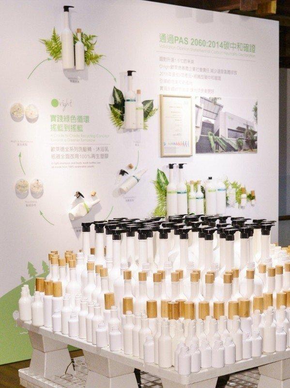 可再生瓶器 全球首支洗髮精再生壓頭