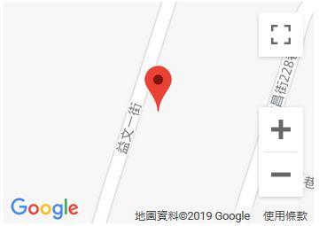 大豐南屯站