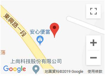 大豐竹北站