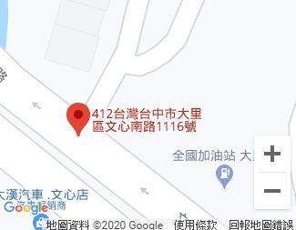 大豐文心南站